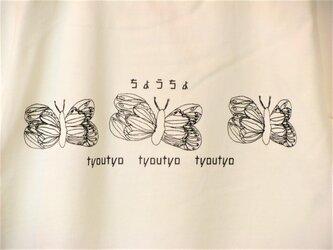 【130】ちょうちょ Tシャツ キッズの画像