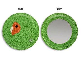 コザクララウンドミラー・グリーン×オレンジ[受注生産品]の画像