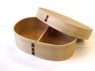 博多曲物(柴田玉樹) 弁当箱 楕円(豆)浅蓋の画像
