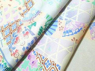 正絹振袖 はぎれ⑨【熨斗に花古典柄模様】50cm(011の画像