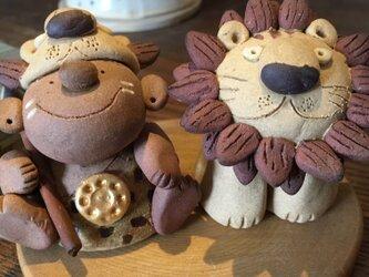 【五月飾り・端午の節句】ライオンキング 陶器 ライオン 王子の画像