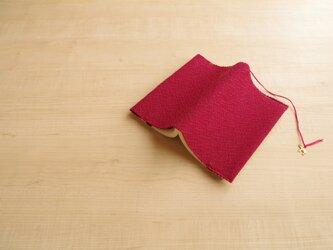手織りブックカバー(新書)レッドブラウンの画像