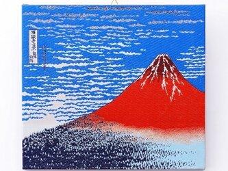 ファブリックパネル 北斎 富嶽三十六景「凱風快晴」の画像