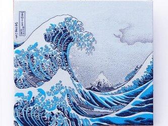 ファブリックパネル 北斎 富嶽三十六景「神奈川沖浪裏」の画像