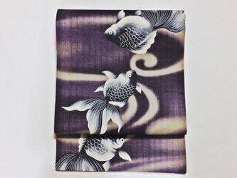 リバーシブル 京袋帯 金魚 流水 幾何学模様の画像