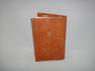 牛革文庫本サイズブックカバーの画像