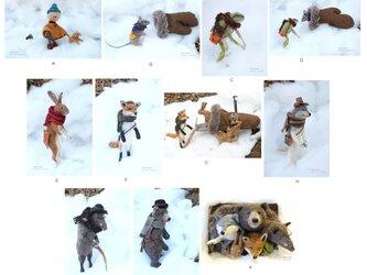 民話「てぶくろ」羊毛作品 ポストカード(4枚セット)の画像