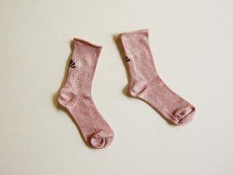 ふんわりくつした コスモス ピンクの画像