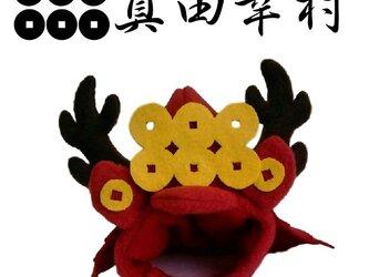戦国武将 真田幸村の兜のかぶりもの(帽子)の画像