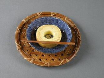 鉄線編み 中皿 盛り籠 燻煙竹 パーティーの画像