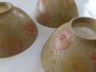 花茶碗の画像