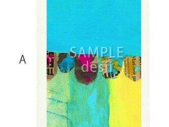 ポストカード 5枚セット(絵柄はお好きなものを選べます)の画像