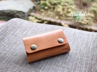 キーケースNEW! ちいさなお財布になるキーケース(2段染色ヌメ)レザー の画像