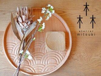 【再々々々々販】ラウンド トレイ - 青海波 -  seigaiha round tray 0014 松の画像