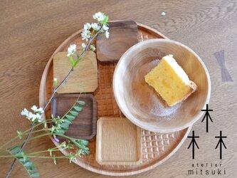 【再々々々々販】ラウンド トレイ - 格子 -  ko-shi round tray 0014 松の画像