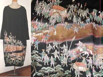Sold Out着物リメイク♪大名行列・友禅留袖ワンピース♪ハンドメイド♪落款付き♪ゆったりシルエット♪正絹の画像