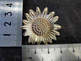 真鍮製 向日葵(ひまわり)デザインピンズブローチ 結婚式・シャツジャケットやハットの飾りにの画像
