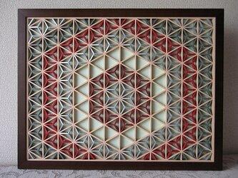 組子色彩葉 タラセアの宝石箱模様の画像