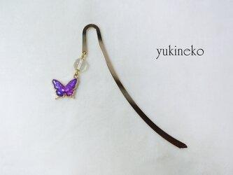 御朱印帳しおり 蝶(紫)の画像