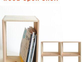 *スタッキングオープンシェルフ4個セット* 国産杉 羽目板 本棚 収納木箱の画像