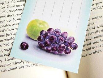 水彩画一筆箋213「葡萄と梨」25枚の画像
