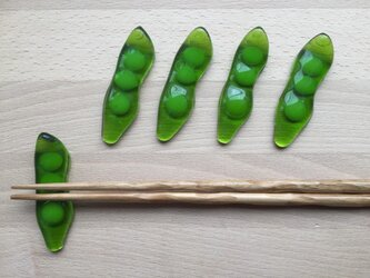 maichu様オーダー分 枝豆のお箸置き(5個)の画像
