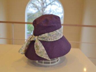 すみれ色リネン リバティリボン リバーシブル 大きめの  帽子の画像