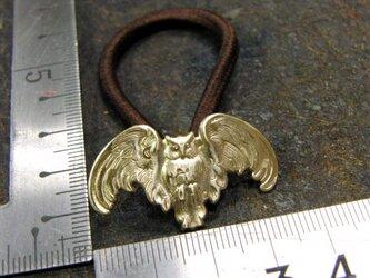 真鍮ブラス製 梟(フクロウ)デザインヘアゴムコンチョ 髪留め・バッグボタン飾り・ペットの首輪飾りにもの画像