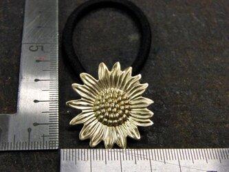 真鍮ブラス製 向日葵(ひまわり)デザインヘアゴムコンチョ 髪留め・バッグボタン飾り・ペットの首輪飾りにもの画像