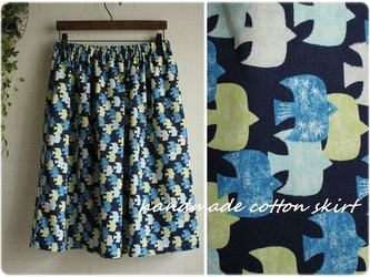 裏地つき ネイビー 北欧 バード  ウエストゴム ギャザー スカート 紺の画像