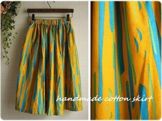 ペイントタッチ 黄色 ウエストゴム ギャザー スカートの画像