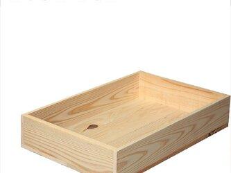 シンプルウッドボックス 木箱 インテリア収納 木箱 受注生産の画像