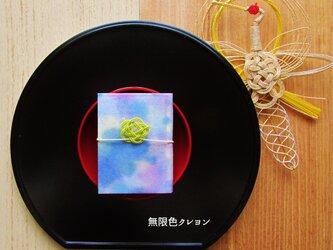 京都水引×福豆文庫「無限色クレヨン」の画像