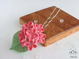 紫陽花❖つまみ細工 かんざし 簪・ピンク・あじさい・浴衣の画像