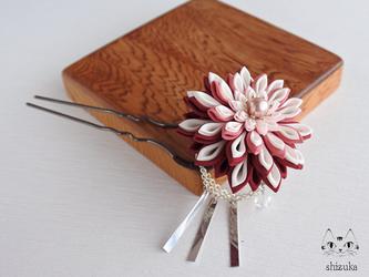 流れ星❖つまみ細工 赤 かんざし 花簪・着物・ダリア・髪飾りの画像