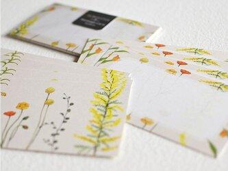 黄色い花たちのメッセージカードの画像