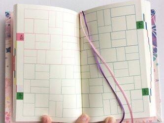 型染め手帳 「きおくのきろく」日記の画像