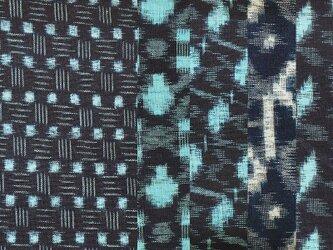 ks0001 絣木綿ハギレ50cm5枚セット☆古布・古裂/筒描き/型染め/藍染/の画像