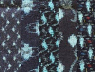 ks0002 絣木綿ハギレ50cm5枚セット☆古布・古裂/筒描き/型染め/藍染/の画像