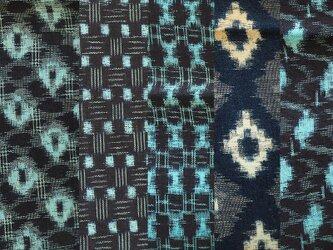 ks0005 絣木綿ハギレ50cm5枚セット☆古布・古裂/筒描き/型染め/藍染/の画像