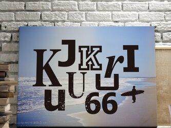 九十九里サーフ(Surfin' Kujukuri)グラフィックアートポスターの画像