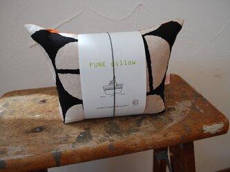 new!!  小さい船枕『FUNE』92の画像
