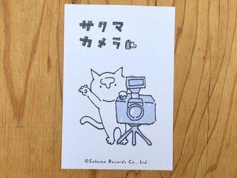サクマカメラポストカード 撮影するサクマの画像