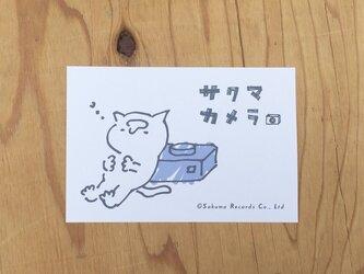 サクマカメラポストカード カメラをまくらにして寝るサクマの画像