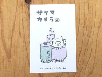 サクマカメラポストカード フィルムに巻かれるサクマの画像