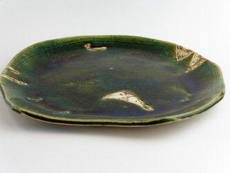 織部 プレート皿の画像