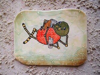 タイルの動物図鑑 コガネグモの画像