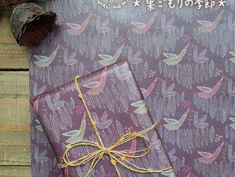 A4サイズのうす紙【巣ごもりの季節】の画像