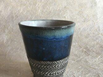 紺青釉手びねりカップ大の画像