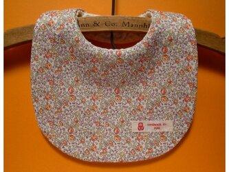 再販1❤PURE*スタイ*リバティEloise オレンジ系 出産 お祝い 贈り物の画像